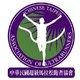 第六届开广飞跑杯50公里超级马拉松全国锦标赛