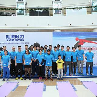 别克英朗XT特约平板支撑中国公开赛 上海站