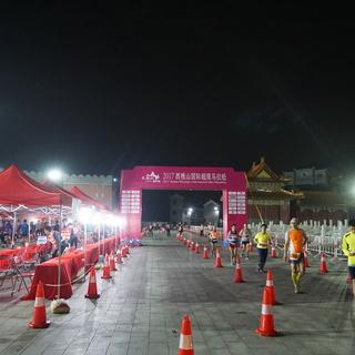 小马国艺影视城1105