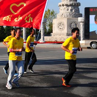 2015济宁环太白湖秋季半程马拉松