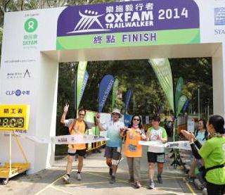 2015 香港乐施毅行者100公里徒步