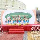 2015上海崇明横沙岛半程马拉松——550乡村马拉松第三站