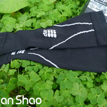 Cep   pro+ calf sleeves 2.0  男女同款