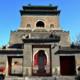 《北京解锁Subway Run》之二号线