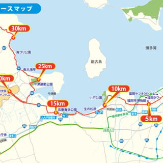 2014 福冈马拉松赛