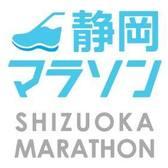 静冈马拉松