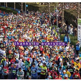 2015 奈良国际马拉松大赛
