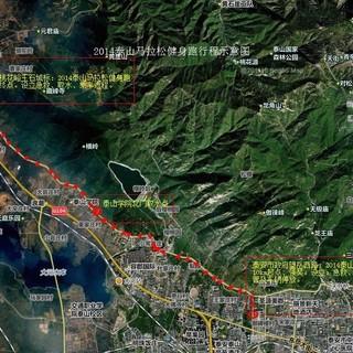 2014泰山全国半程马拉松