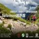 勇攀高峰 | Salomon越野跑沈阳站4月越野登高挑战赛