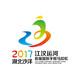湖北沙洋江汉运河首届国际半程马拉松