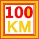 出彩•思源—2016骑众第八届24小时百公里