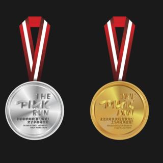 2014首届海峡两岸女子半程马拉松