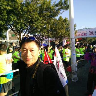 2015中国腾冲国际半程马拉松赛