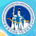 黄帝故里国际马拉松赛