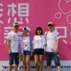石家庄第二届国际徒步大会