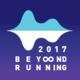 2017踏秀华山·卤阳湖国际半程马拉松嘉年华