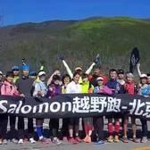 绿跑阳光轻爱轻越野系列赛 初春香山之旅 Salomon越野跑北京站第六十期活动