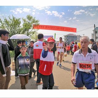 2015 兰溪乡村马拉松赛