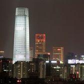 北京市 国贸大酒店