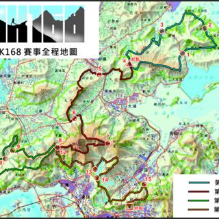 2014 香港168公里越野赛