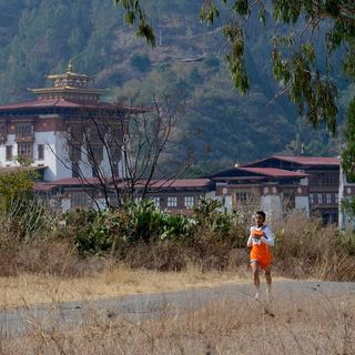 2015 不丹国际马拉松