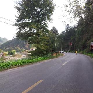 2013贵州环雷公山超100公里跑挑战赛