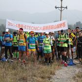2014年9月7日第一届泰尼卡TECNICA淄博岳阳山越野赛照片(2)