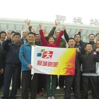 2014郑开国际马拉松赛
