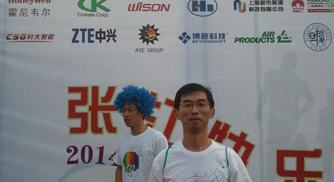 2014张江快乐跑
