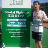 2014第一届杨浦新江湾城8公里