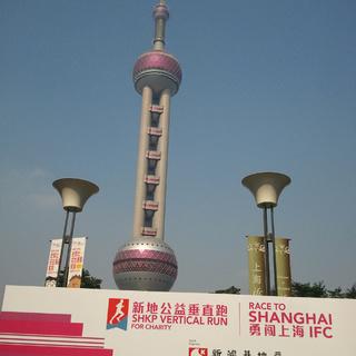 2014 新地公益垂直跑—勇闯上海IFC