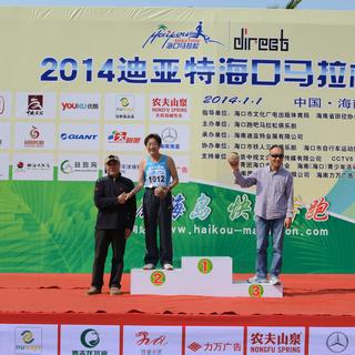 2014haikou马拉松 (3)