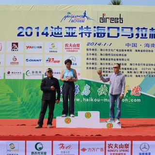 2014haikou马拉松 (4)