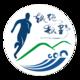 2015南北湖跑山赛logo-加了越跑越野这几个字