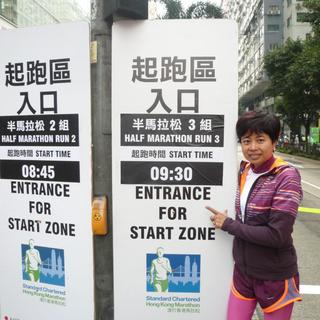 2015年香港