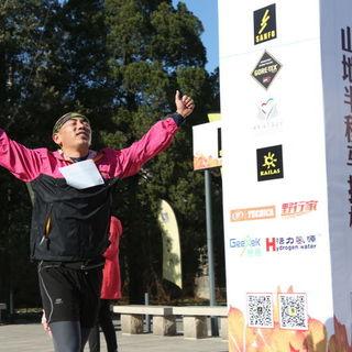 2015 三夫户外香山超能量山地半程马拉松