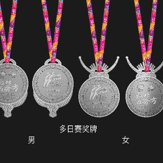 2015贵州环雷公山超100公里跑国际挑战赛