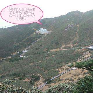 20151031015159_1看图王