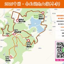 2016冬季南北湖跑山赛线路图