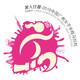 黑人牙膏•中国广州女子半程马拉松