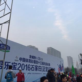 2016石家庄元旦马拉松