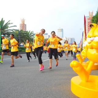 2016 加菲猫欢乐跑