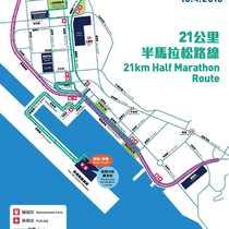 2016_21km-route_r6