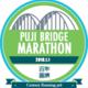 普济路桥马拉松