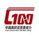中国高校百英里接力赛(上海站)