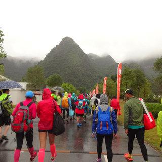 2015英德仙湖山地马拉松