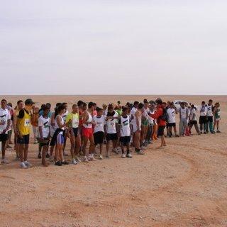 2016 撒哈拉马拉松