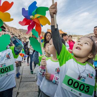 2015第一届古北水镇半程山地马拉松赛