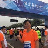 2017福州马拉松暨全国马拉松锦标赛(福州站)