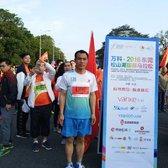 2016东莞松山湖国际马拉松
